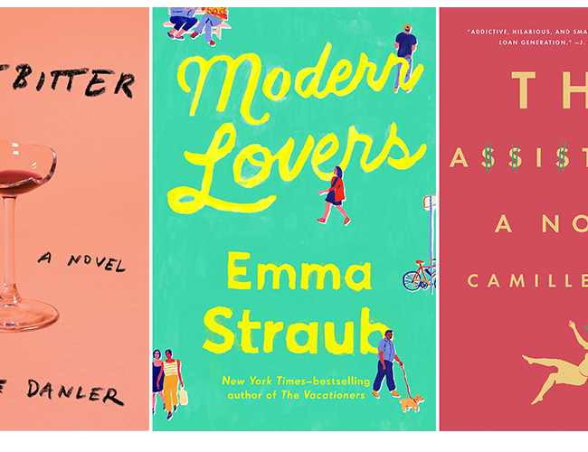 Our July Summer Reading List - Inspired by This