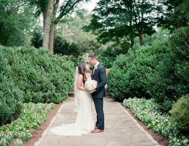 Southern Plantation Wedding