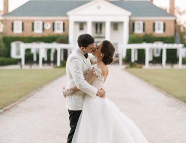 Elegant Wedding at Boon Hall Plantation