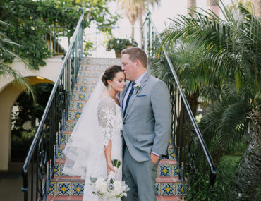 Intimate Santa Barbara Wedding